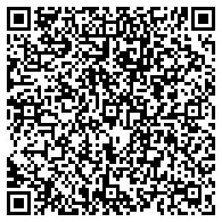 QR-код с контактной информацией организации СЕЛЬХОЗВОДСТРОЙ