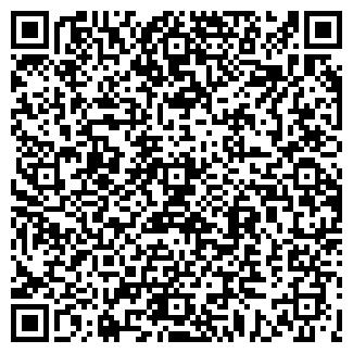 QR-код с контактной информацией организации САТУРН, ОАО