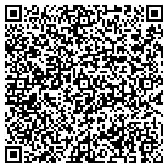 QR-код с контактной информацией организации ДЕТСКИЙ САД № 1745