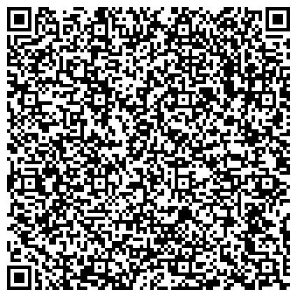 """QR-код с контактной информацией организации Комплексный центр социального обслуживания населения """"Родник"""" Ленинского административного округа"""