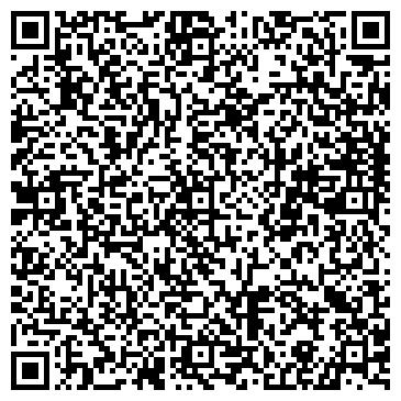 QR-код с контактной информацией организации РАСЧЕТНО-КАССОВЫЙ ЦЕНТР ТУРУХАНСК