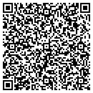 QR-код с контактной информацией организации EXPERT