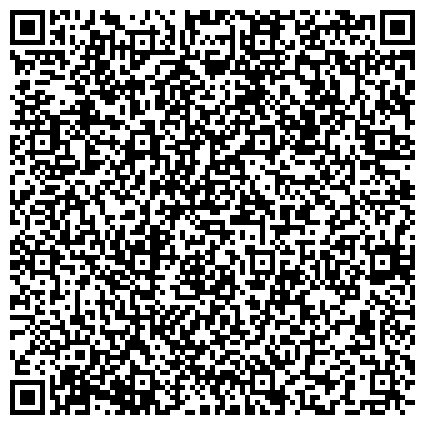 QR-код с контактной информацией организации ВЕРТИКАЛЬ ДЕВЕЛОПМЕНТ