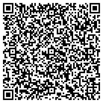 QR-код с контактной информацией организации ТАНТАЛ