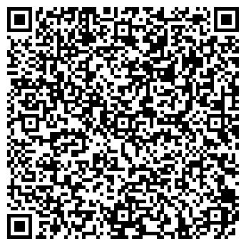 QR-код с контактной информацией организации ДЕТСКИЙ САД № 1090