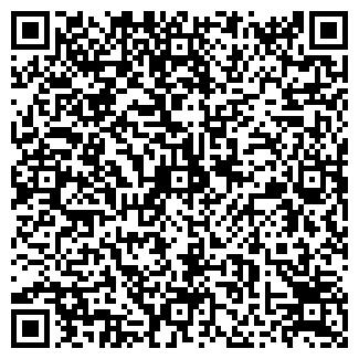 QR-код с контактной информацией организации РАТАДОН