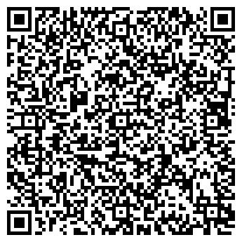 QR-код с контактной информацией организации СЕЙФ-СЕРВИС