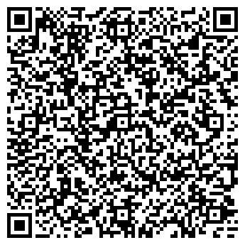 QR-код с контактной информацией организации ООО СТИМУЛ