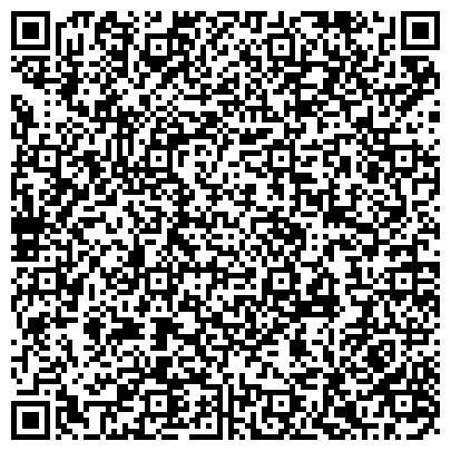 QR-код с контактной информацией организации ООО ВЕДУЩАЯ УТИЛИЗИРУЮЩАЯ КОМПАНИЯ