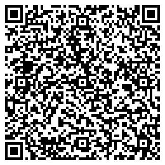 QR-код с контактной информацией организации ООО Габбро