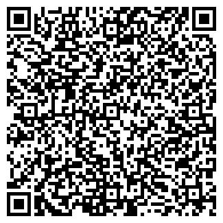 QR-код с контактной информацией организации ООО НГН