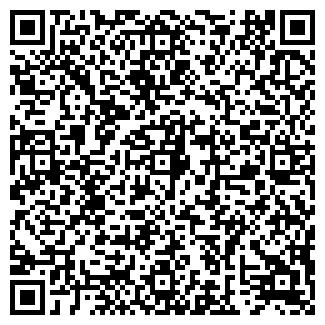 QR-код с контактной информацией организации ОДС № 4