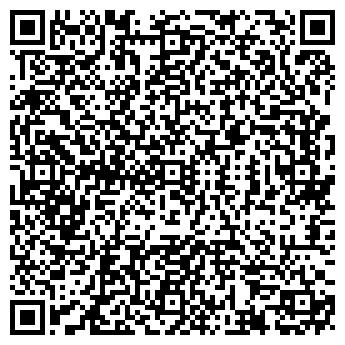 QR-код с контактной информацией организации ТРАНСКОНТЕЙНЕР