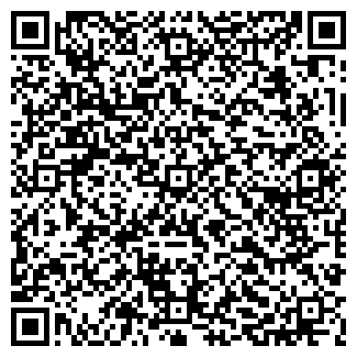 QR-код с контактной информацией организации СИЛЬВИЯ