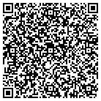 QR-код с контактной информацией организации ТОО УРАЛ ПЛАСТ