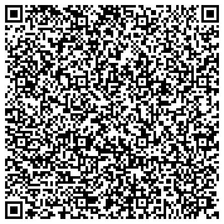 """QR-код с контактной информацией организации ТОО Товарищество с ограниченной ответственностью  """"БатысЭнергоАудит"""""""