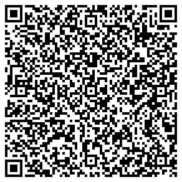 QR-код с контактной информацией организации ДОБРОВОЛЬНОЕ ОБЩЕСТВО ЛЮБИТЕЛЕЙ КНИГИ ЧГОО