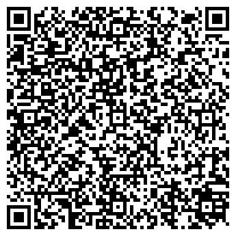 QR-код с контактной информацией организации РЕКОН