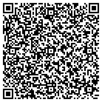 QR-код с контактной информацией организации АЛИКО