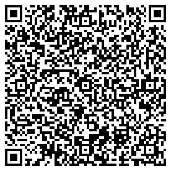 QR-код с контактной информацией организации СТРОЙСЕРВИС ПЛЮС ТОО