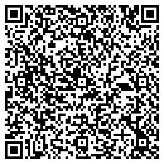 QR-код с контактной информацией организации АГРАН