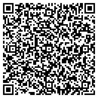 QR-код с контактной информацией организации БЕЛКА ТД