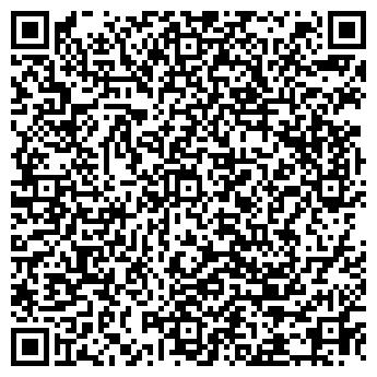 QR-код с контактной информацией организации ОСТРОВ ЖЕЛАНИЙ