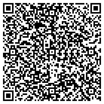 QR-код с контактной информацией организации АКЕЛА ТРЕВЕЛ