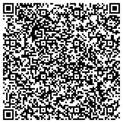 """QR-код с контактной информацией организации ООО Бюро путешествий """"ГАММА-ТРЕВЕЛ"""""""