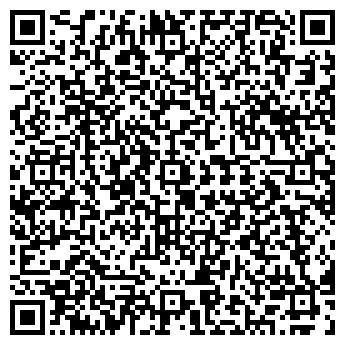 QR-код с контактной информацией организации ИТА-ЦЕНТР