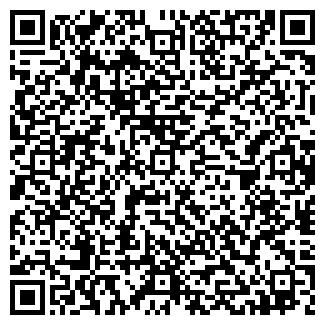 QR-код с контактной информацией организации ЛАВ ТРЕВЕЛ