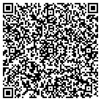 QR-код с контактной информацией организации ФЛАЙ ТРЕВЕЛ