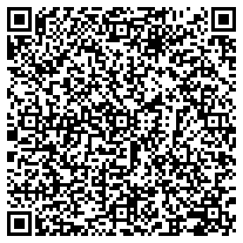 QR-код с контактной информацией организации БЛАГВЕСТ