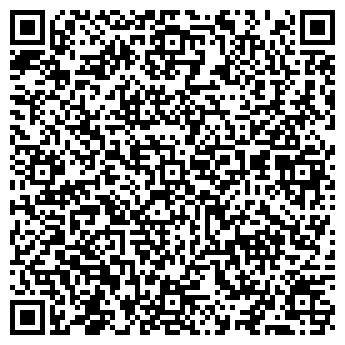 QR-код с контактной информацией организации А-АЙСБЕРГ