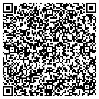 QR-код с контактной информацией организации ЛОГИ ТРАНС