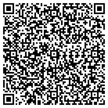 QR-код с контактной информацией организации СТРОЙКОМБИНАТ