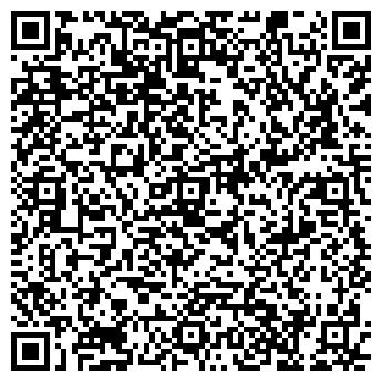 QR-код с контактной информацией организации СБ РФ № 8063 КАМЕНСКОЕ