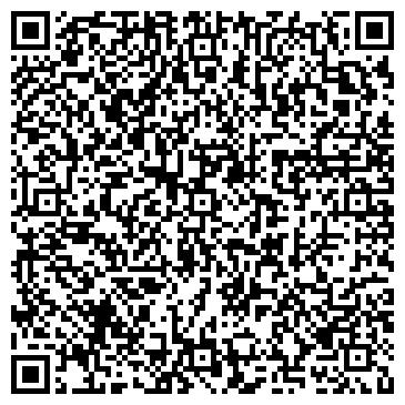 """QR-код с контактной информацией организации """"Стекла и зеркала"""""""