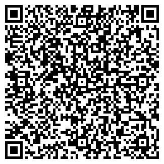 QR-код с контактной информацией организации ИМ. ЛЕСКОВА КОЛХОЗ