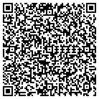 QR-код с контактной информацией организации ПАУЭР-ПРО