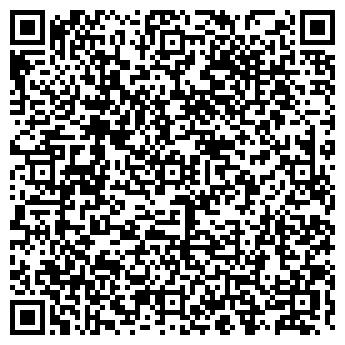 QR-код с контактной информацией организации ДЕТСКИЙ САД № 1307