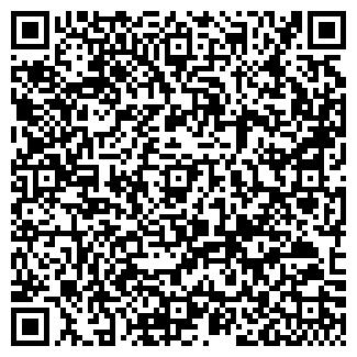 QR-код с контактной информацией организации РАБАТ