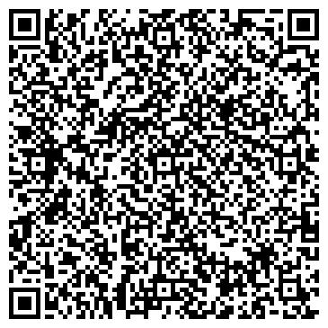 QR-код с контактной информацией организации ЗАБАВА, ДЕТСКИЙ САД № 1907