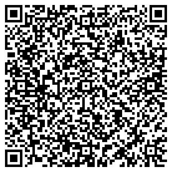 QR-код с контактной информацией организации ШКОЛА № 771