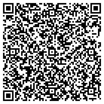 QR-код с контактной информацией организации ДЕТСКИЙ САД № 761