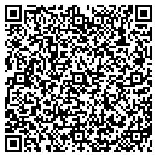 QR-код с контактной информацией организации ООО ЛОЗА-МАСТЕР