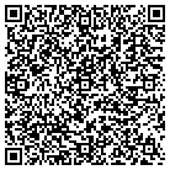 QR-код с контактной информацией организации ДЕТСКИЙ САД № 1125