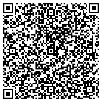 QR-код с контактной информацией организации ДЕТСКИЙ САД № 1287