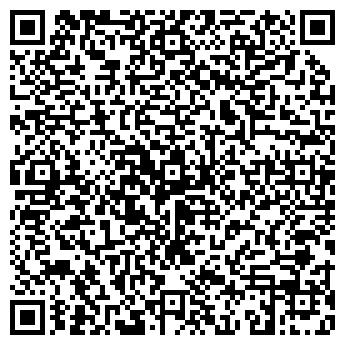QR-код с контактной информацией организации САДЫКОВ ЧП