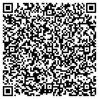 QR-код с контактной информацией организации САПАР ТОО